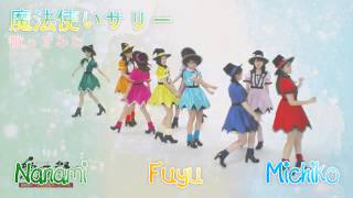 Enjoy! ^o^ ~♥~♥~♥~♥~♥~♥~♥~♥~ CAST :: • Murota Mizuki :: Michiko (this channel) • Aikawa Maho :: Nanami (NanamiTan) • Sasaki Rikako :: Fuyu ...
