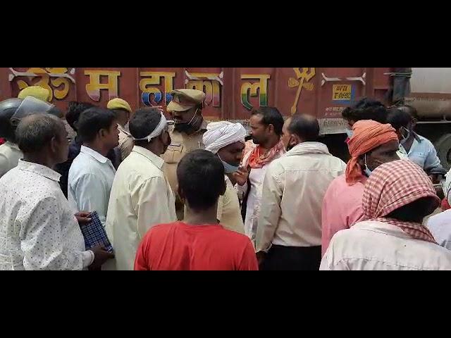 भदोही : दो पक्षों में मारपीट में युवक की मौत ,आक्रोशित ग्रामीणों ने किया सड़क जाम