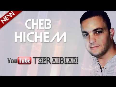 HICHEM MP3 KHADAA TÉLÉCHARGER CHEB YA