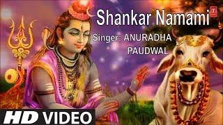 Monday Special I Shankar Namami I ANURADHA PADUWAL, Full HD Video Song,Shiv Ganga(Mahima Mahakal Ki)