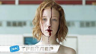 Серафима - Тизер-трейлер (2019)