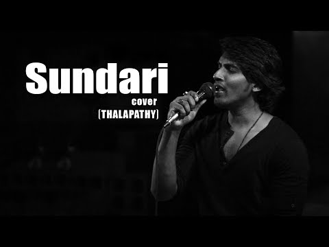 Sundari Kannal Oru Seithi   Thalapathy - Sakthi Amaran   Sathriyan R
