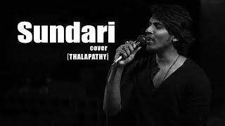 Sundari Kannal Oru Seithi | Thalapathy - Sakthi Amaran | Sathriyan R