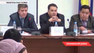 видео от  17 февраля 2014 Аригус