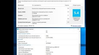 Socket AM2+ ПК за -130$ TEST - GIGA-BYTE GA-M57SLI-S4 -DualCore AMD Athlon II X2 250, 3000 MHz