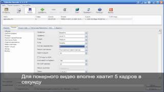 Как сжать видео(Скачать программу xmedia-recode.de., 2011-05-13T22:58:35.000Z)