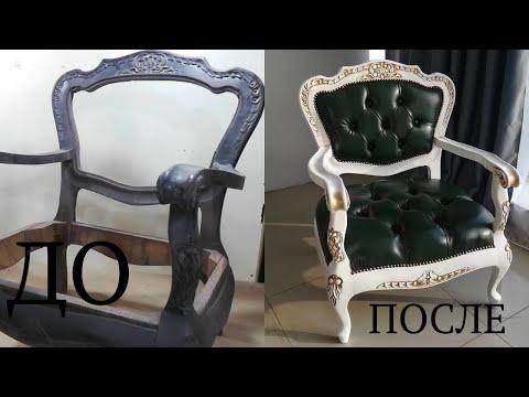 РЕСТАВРАЦИЯ МЕБЕЛИ ремонт своими руками/DIY Furniture Restoration