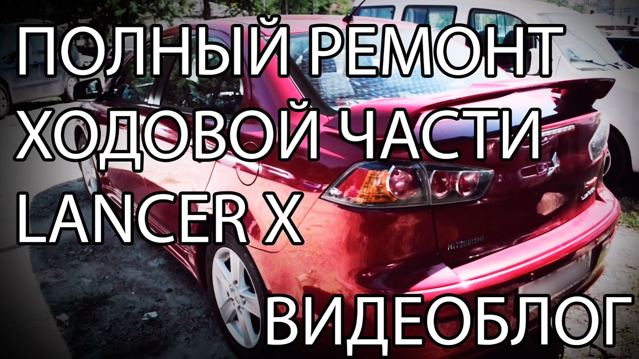 ГАЗ 2411  с ходовой 3110