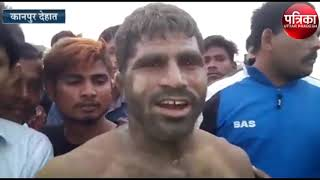 India Vs Nepal Kushti