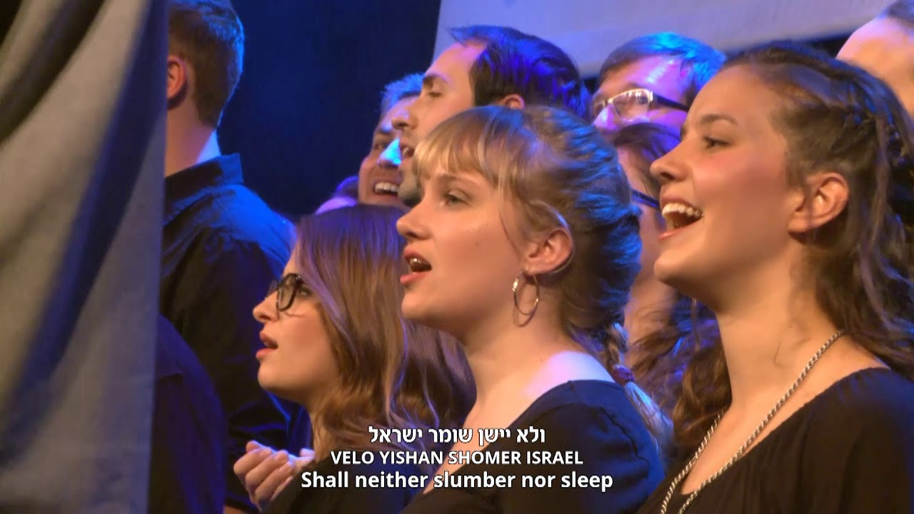 Praise to Our God 5 Concert - Hineh Lo Yanum (Behold He Who Keeps Israel)