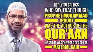 Reply to Critics who say that though Prophet Muhammad (pbuh) was the Author of the Qur'aan...