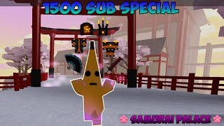 ROBLOX LIVE | DUNGEON QUEST 1.5k SPECIAL GIVEAWAY | SAMURAI NIGHTMARE