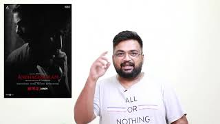 Andhaghaaram review by prashanth