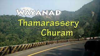 Thamarassery Churam Mashup (ft. Kuthiravattom Pappu)
