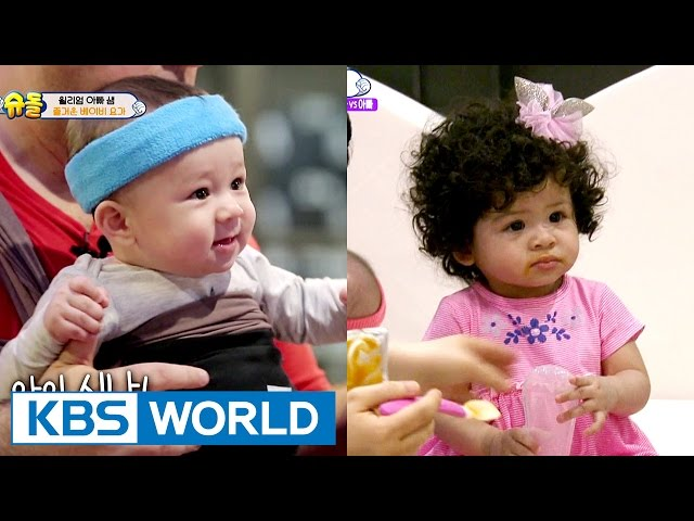 Baby yoga time with William [The Return of Superman / 2017.03.26]