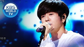 Download Lagu Yoon Do Hyun(윤도현) - It must have been love(사랑했나봐) [Sketchbook / 2020.07.17] mp3