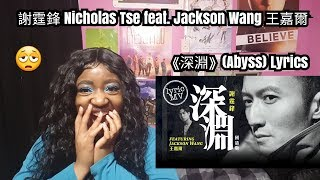 Nicholas Tse feat. Jackson Wang《深淵》 (Abyss) Lyrics Reaction/ First Listen Video