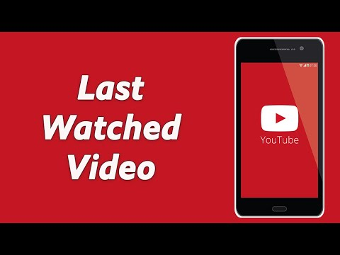 last-watched-video-:-how-to-find-recently-watched-video-on-youtube
