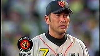 2003年7月 スタメン 8清水 6二岡 9高橋由 3清原 7ペタジーニ 5江藤...