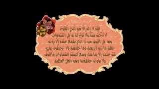 المعوذات وآية الكرسي بصوت الشيخ أحمد العجمي