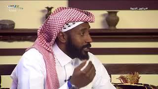 وليد عبدالله - بعض اللاعبين ما يسلم علينا في المعسكر وأقول له امسح رقمي #برنامج_الخيمة