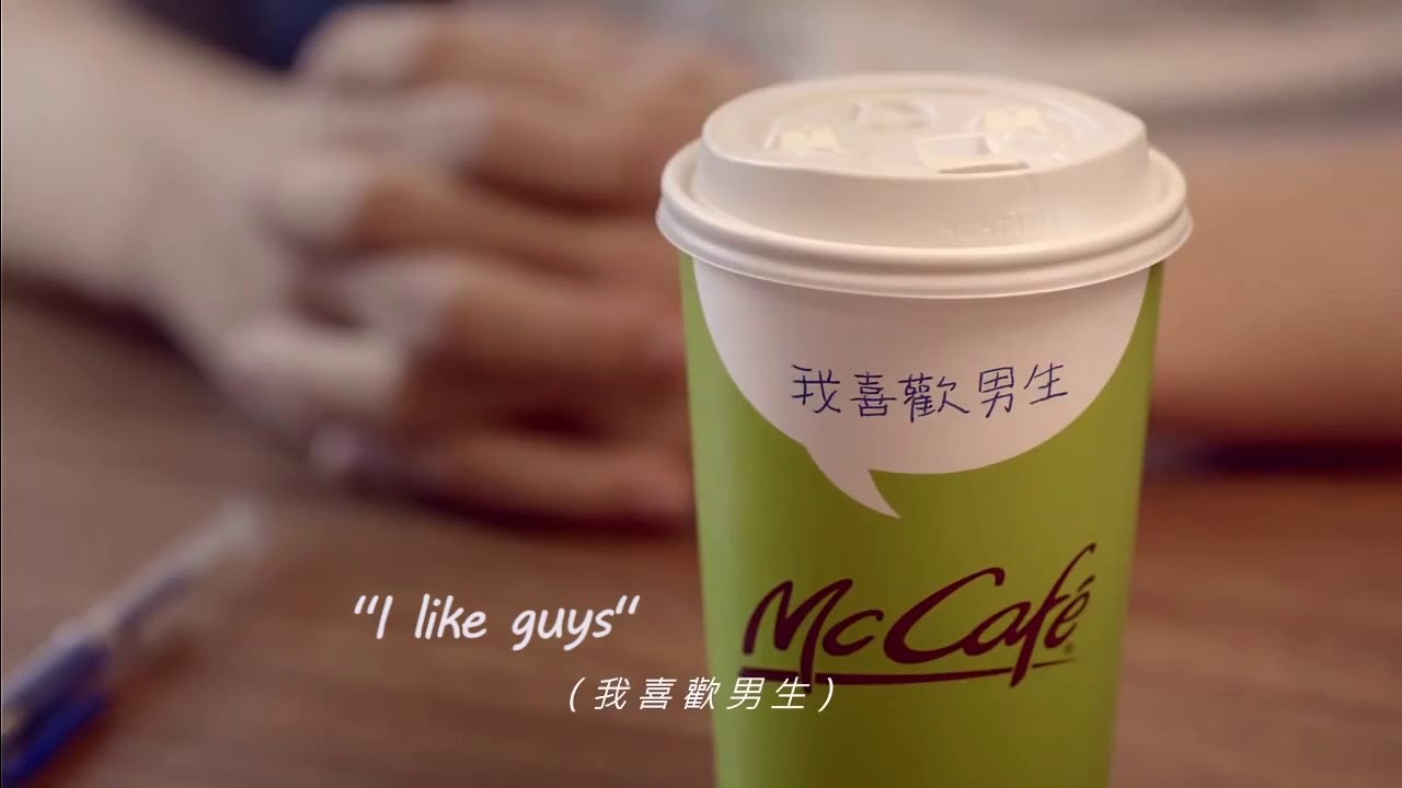 from Luca mcdonalds gay commercial