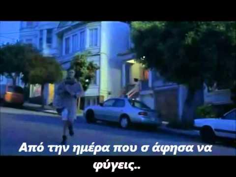 It's Not Goodbye (with Greek Lyrics}