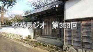 埋木舎 安政の大獄 桜田門外の変.