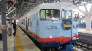 【車内放送】あいの風とやま鉄道 観光列車 一万三千尺物語 アテンダントさんの車内放送