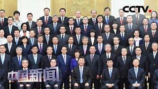 [中国新闻] 习近平会见2019年度驻外使节工作会议与会使节 | CCTV中文国际