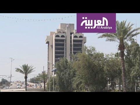 شاهد أول مكان قصفته أميركا في بغداد قبل 15 عاما  - نشر قبل 1 ساعة