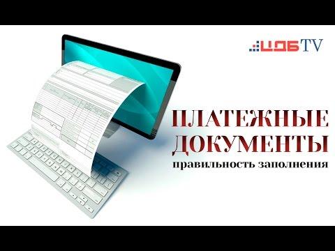 Новые формы книг учета расчетных операций (КУРО)