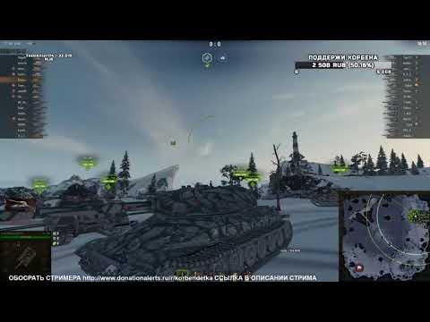 Baixar Panzerwagen - Download Panzerwagen | DL Músicas