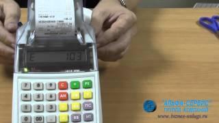 видео чековая лента
