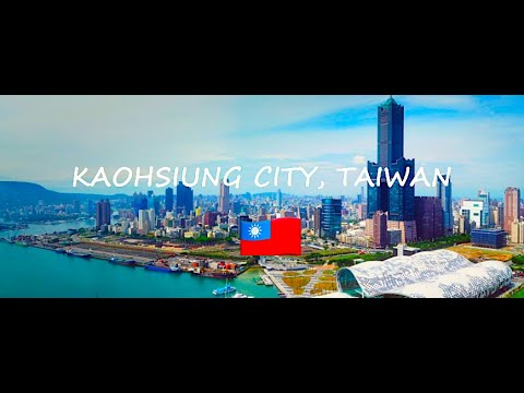 Travel To Kaohsiung City | Taiwan