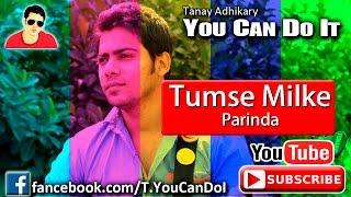 Video Tumse Milke | Parinda Movie | Guitar Lesson By Tanay Adhikary| Bengali | You Can Do It download MP3, 3GP, MP4, WEBM, AVI, FLV Juli 2018