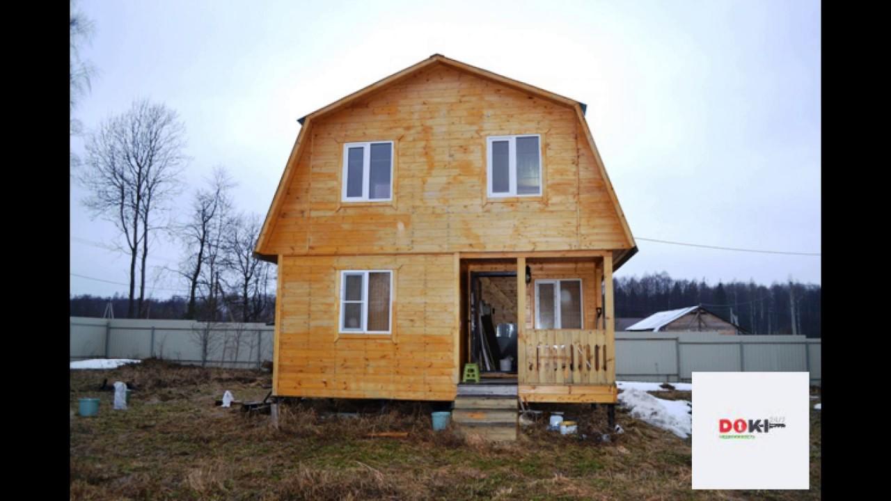 Каркасно щитовые дачные дома под ключ недорого - YouTube