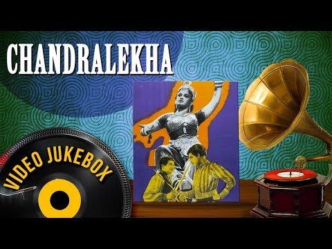 Chandralekha (1948) Songs -  T. R. Rajakumari - M. K. Radha - Ranjan   Hits of 40's  (HD)