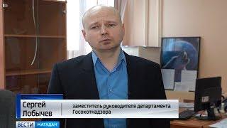«Красную книгу» обновят в Магаданской области