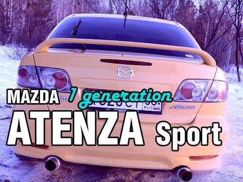 Mazda Atenza Sport, 2005, L3-VE, 178 Hp - краткий обзор