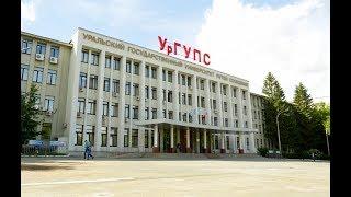 В УрГУПС увеличилось количество бюджетных мест (41 канал 29.06.17)