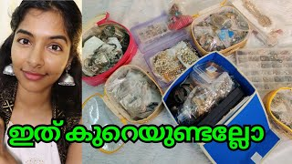 How i organize my jewellery|Jewellery collection|Earrings Collection|Amazon|Myntra|Asvi Malayalam