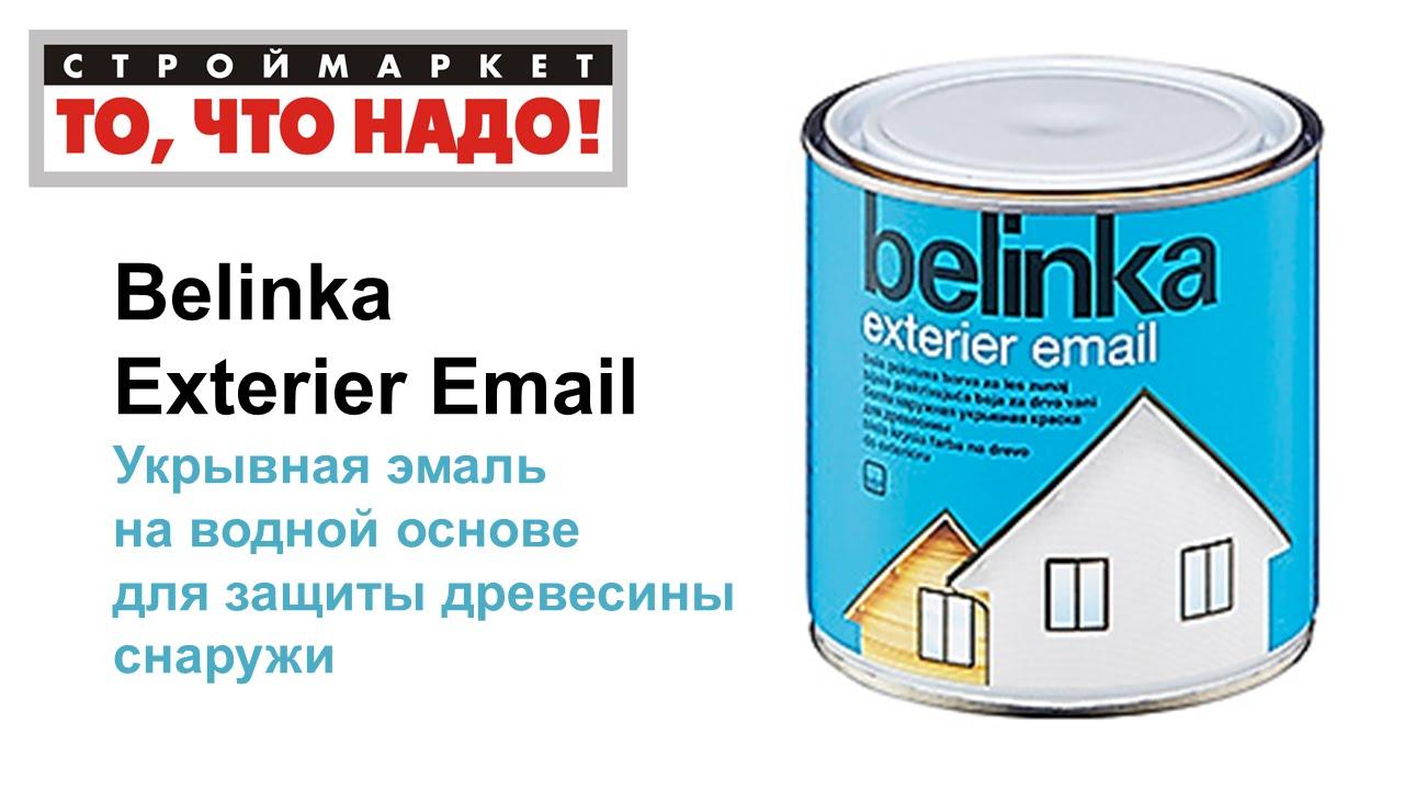Жидкая резина «КлейВсе» KIMTEC 405 гр - жидкая резина купить .