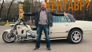 Honda Goldwing + Chevrolet + Mercedes = трайк из Ставрополя #ЧУДОТЕХНИКИ №76