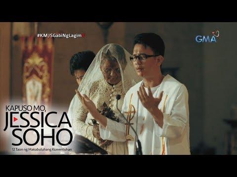 Kapuso Mo, Jessica Soho: Bisita, a film by Rember Gelera | Gabi ng Lagim V