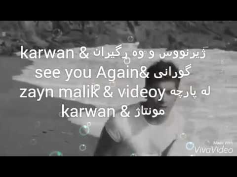 Zayn malik _ See you again