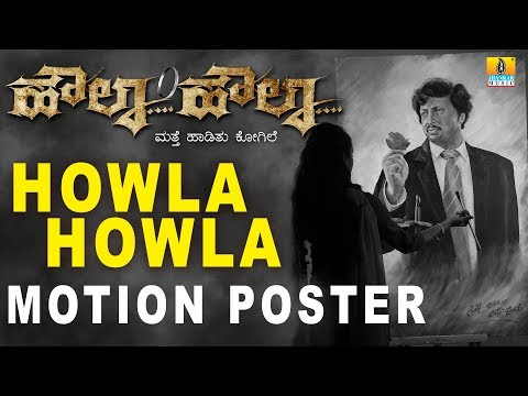 Howla Howla | Motion Poster | Tribute To...
