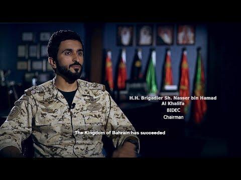 Film : Bahrain International Defence Exhibition & Conference - #BIDEC 2017