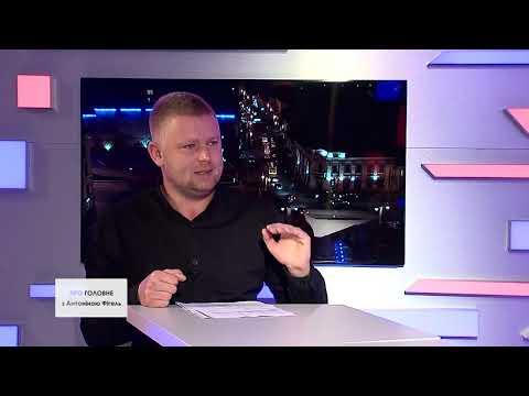 Чернівецький Промінь: Про головне | Михайло Сізов (19.11.2019)