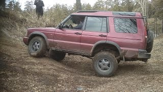 Discovery 2, Jeep Grand Cherokee, Bighorn, Carib на горке. OffRoad